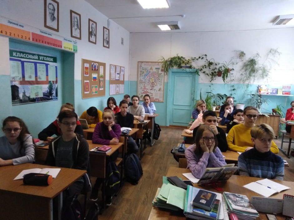 День памяти в школе №2 города Лихославля
