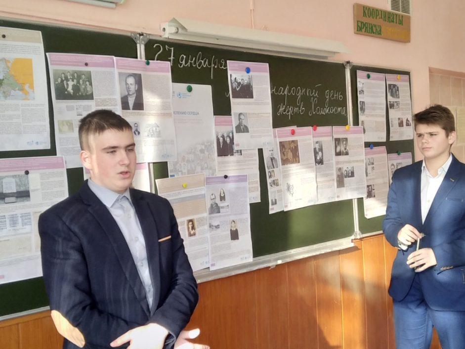 Неделя памяти в посёлке Речица Брянской области