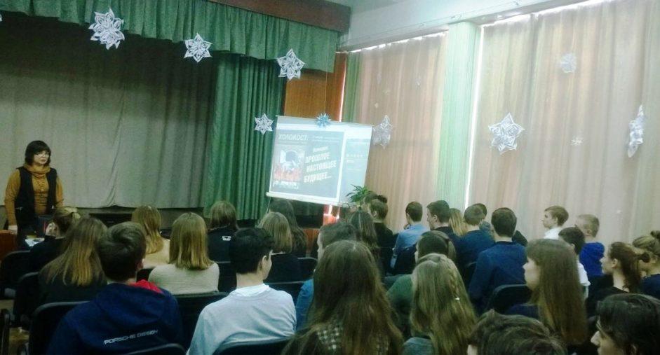 Открытый урок в посёлке Пригорское Смоленской области