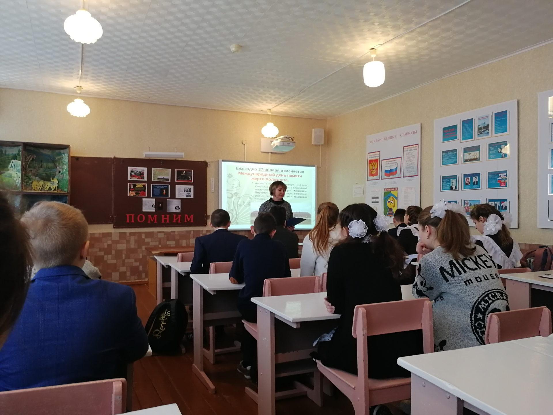 Урок памяти в Ковылкинской школе №3