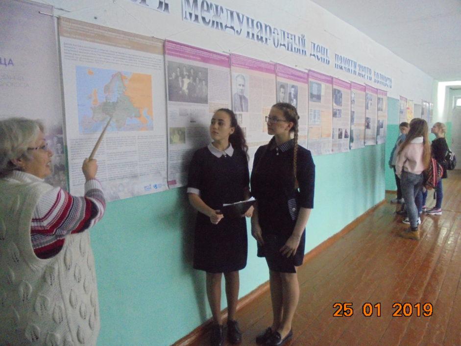 Урок памяти в Школе №10 города Реж Свердловской области