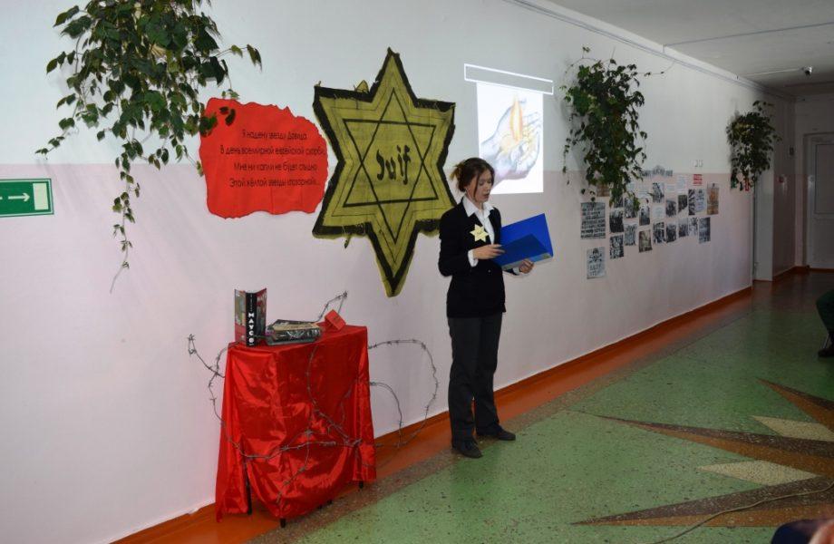 Неделя памяти в Еврейской автономной области