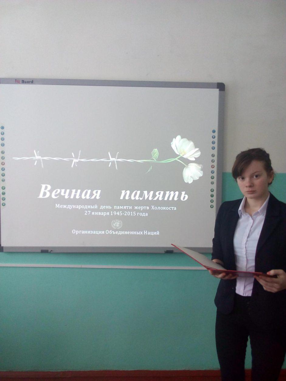 Неделя памяти в посёлке Новая жизнь Тамбовской области
