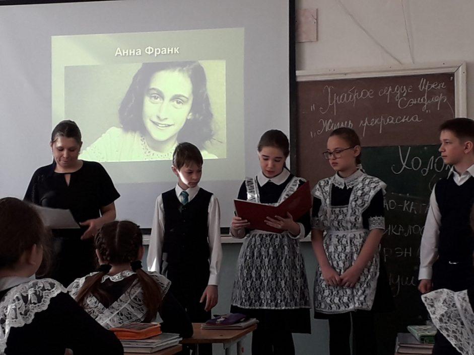 Специальные уроки в Школе №5 города Амурска (Хабаровский край)