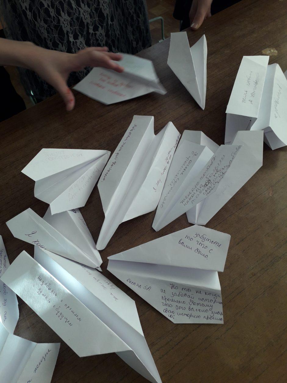 Школа №5 города Амурск Хабаровского края: «Помни имя свое… Катастрофа»