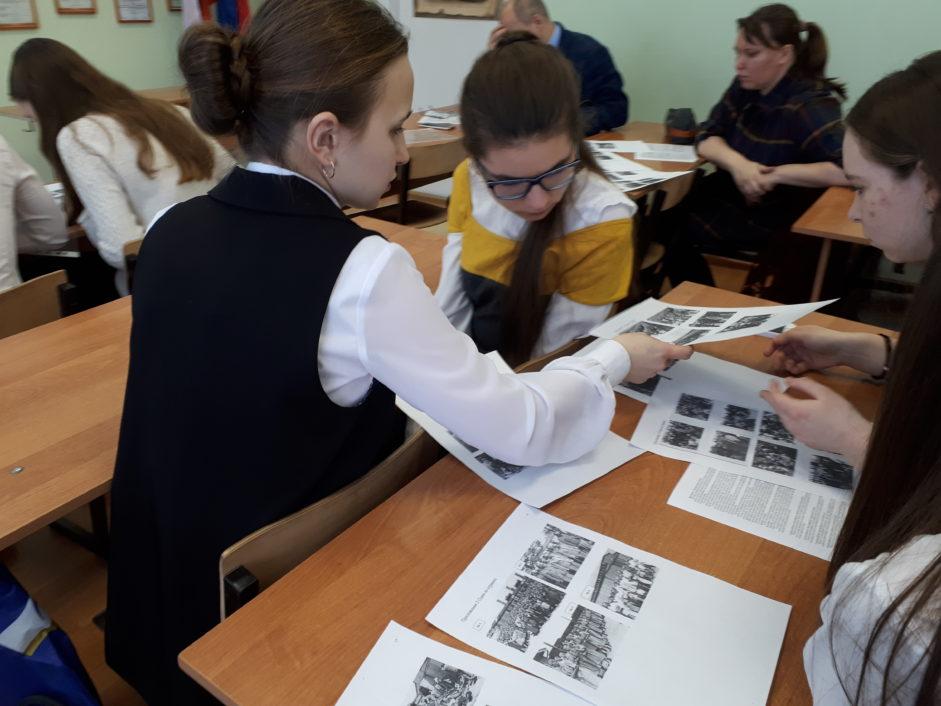Изучение «Альбома Аушвиц» в Гимназии №33 Костромы