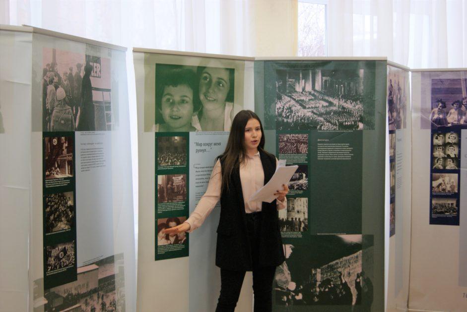 Выставка и тренинг «Анна Франк. Урок истории» в Воронеже