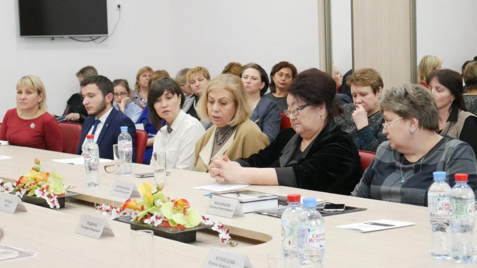 Круглый стол«Холокост: исследуем во имя будущего» в Саратове