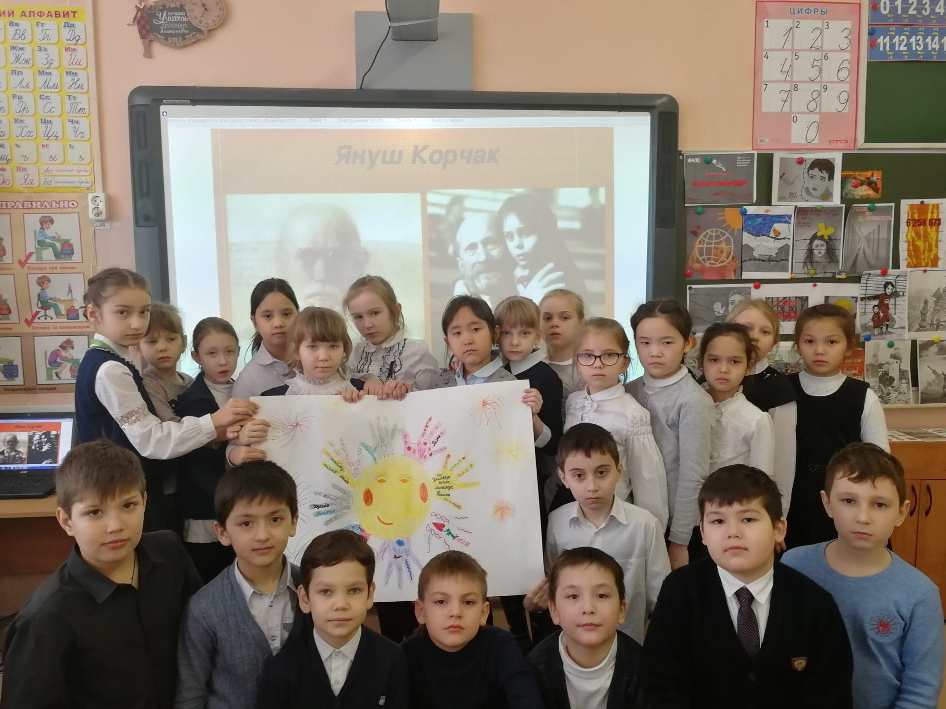 Памятные мероприятия в московской школе Школе №1159