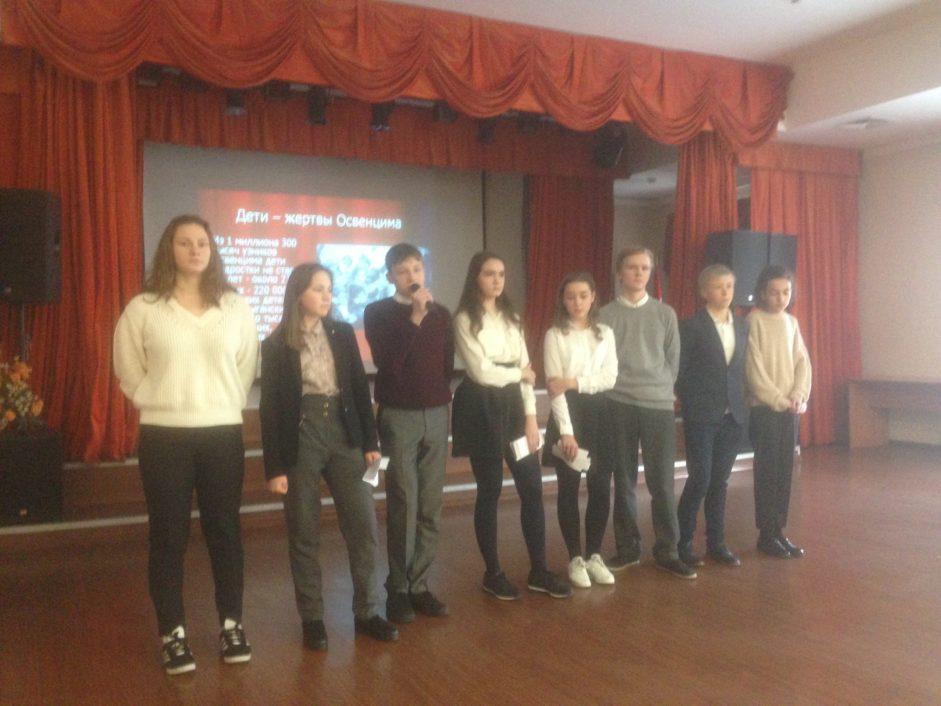 Памятные мероприятия в Школе №328 Санкт-Петербурга