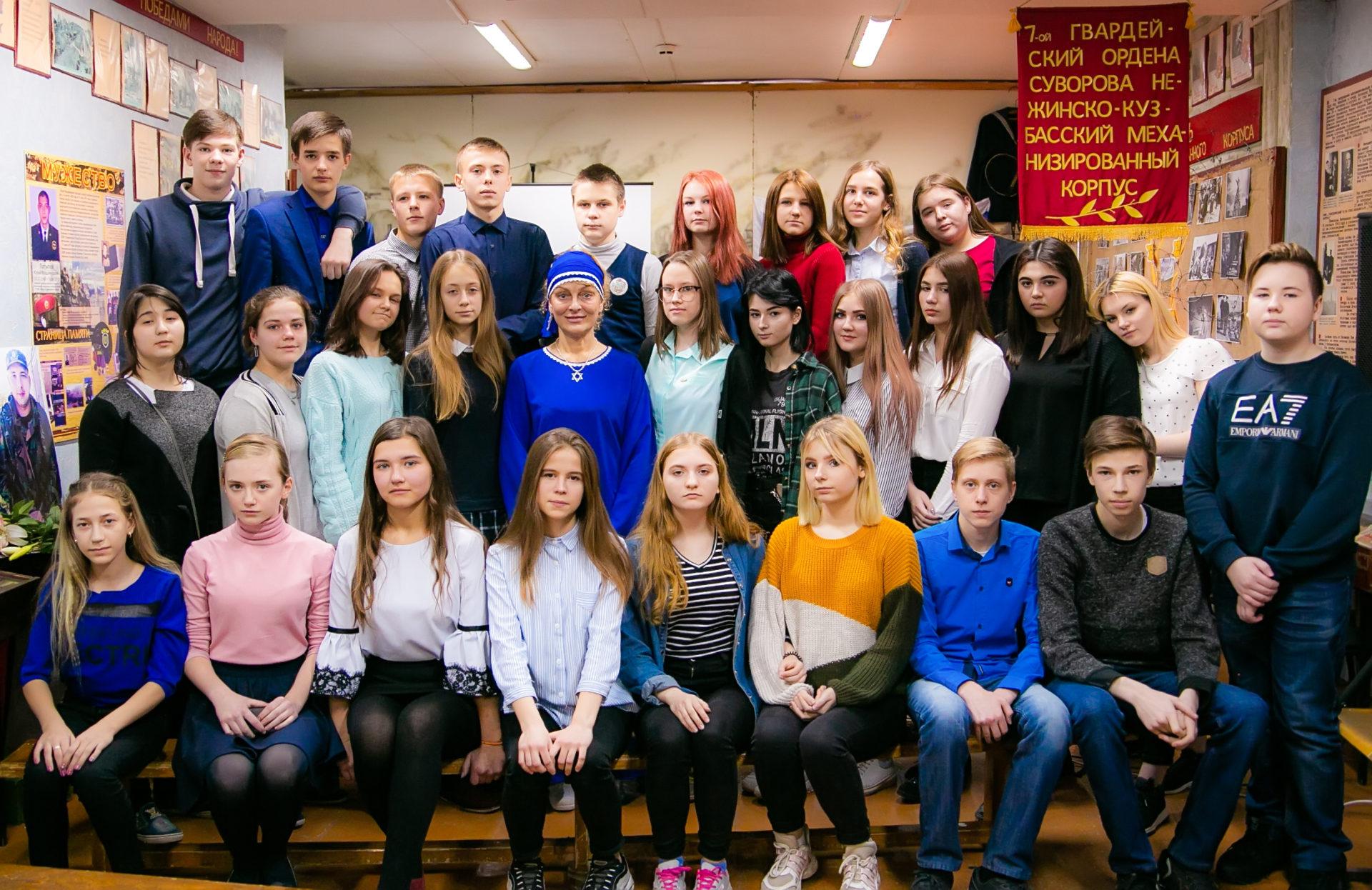 Урок-реквием в Кемерово