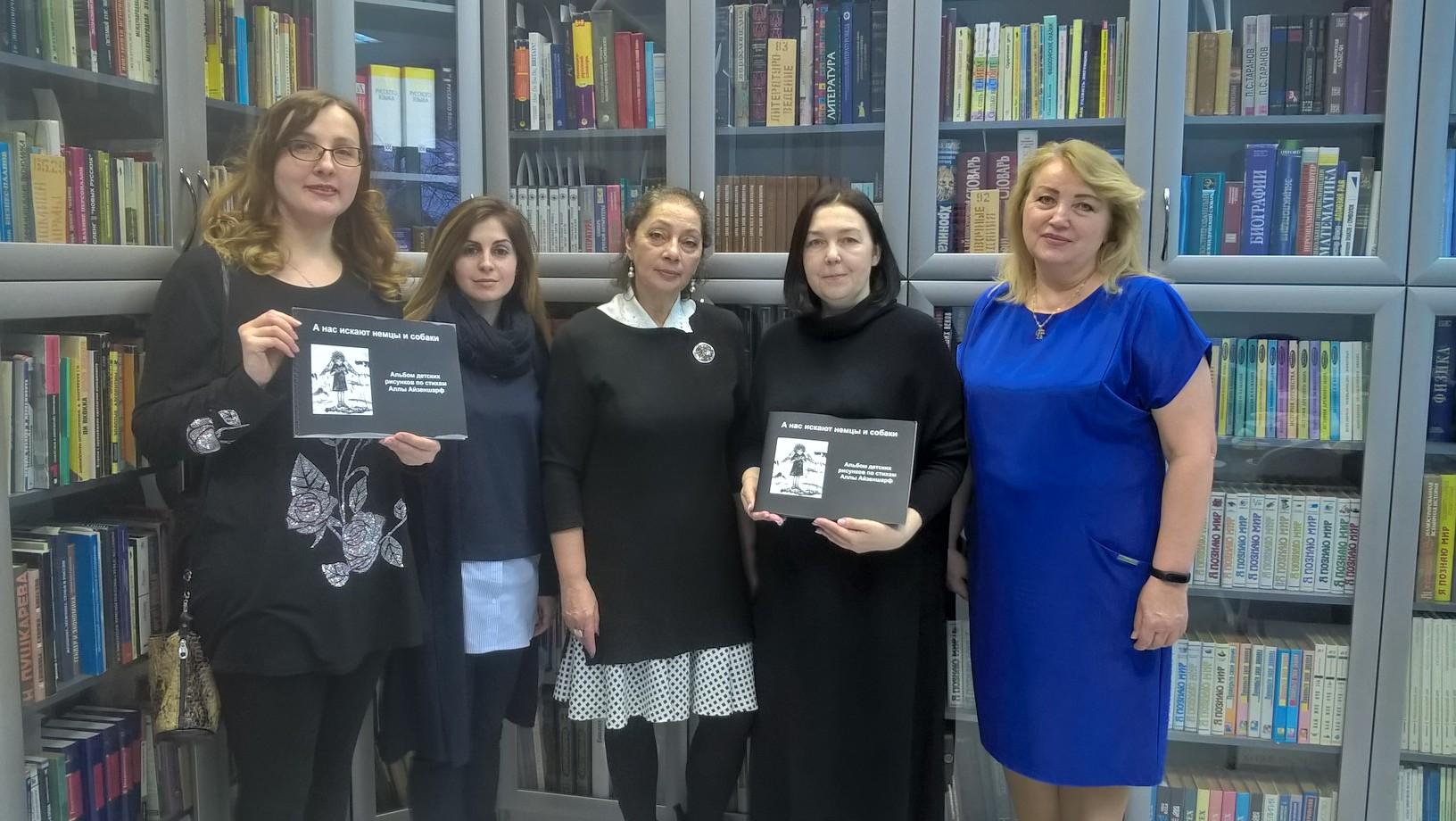 Неделя толерантности в городе Кировск Ленинградской области