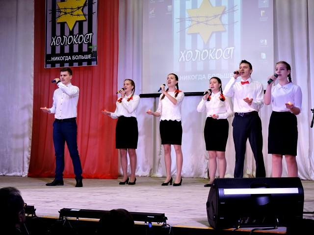 Конференция о Холокосте в городе Дятьково Брянской области