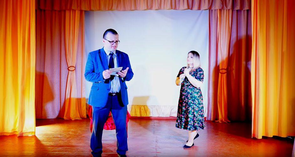 Мини-спектакль «Выбор» в валдгеймской школе (Еврейская автономная область)