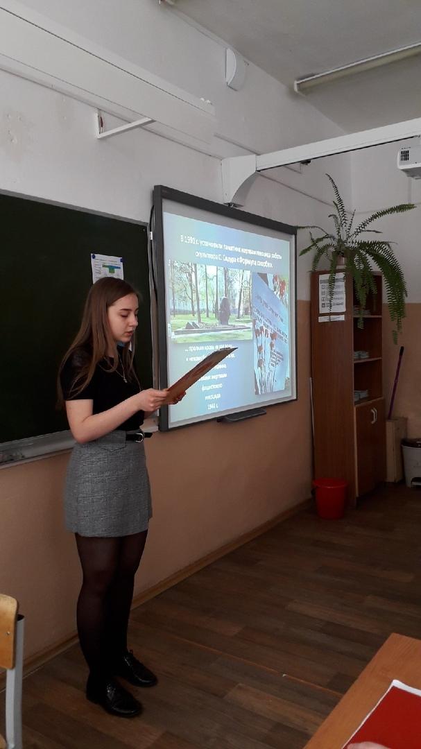 Школьная конференция в городе Лихославль Тверской области
