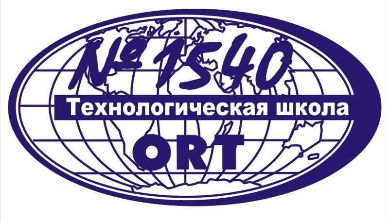 Выставка «Холокост: уничтожение, освобождение, спасение» в Школе №1540 (Москва)