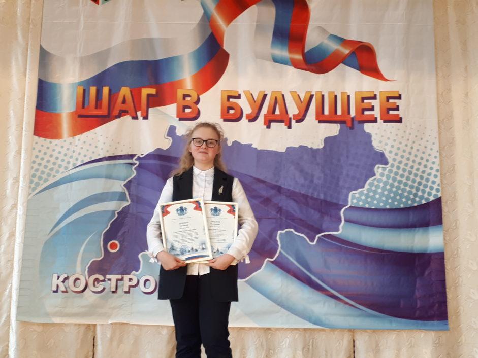 Две работы о Холокосте и блокаде удостоены дипломов на форуме в Костроме
