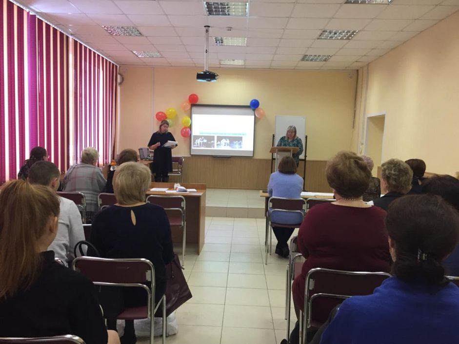 Тема Холокоста на конкурсе педагогического мастерства в Костроме