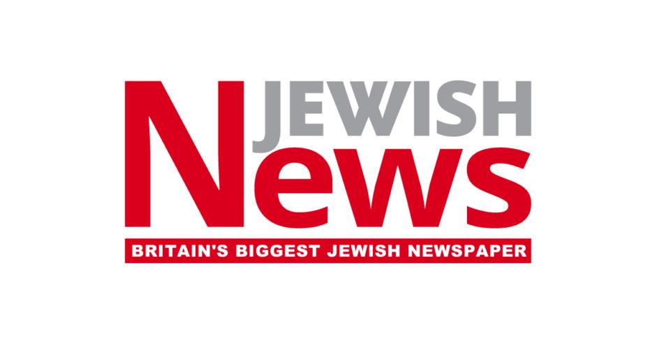 Выставка «Холокост: уничтожение, освобождение, спасение» откроется в Лондоне