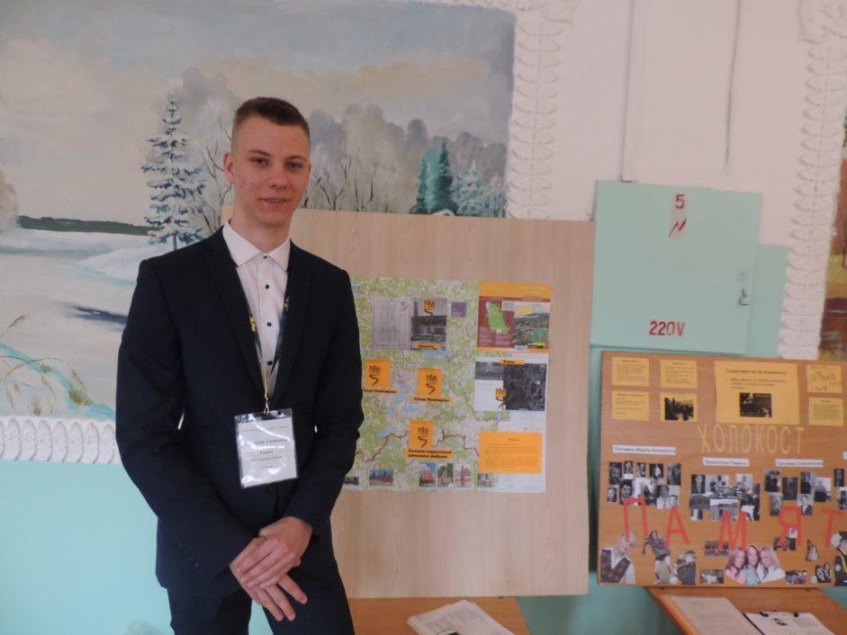 Конференция «Шаг в будущее» в Невеле