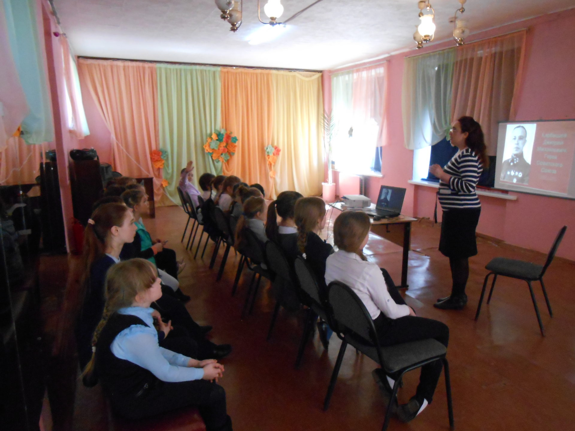 Уроки мужества в городе Петровск Саратовской области
