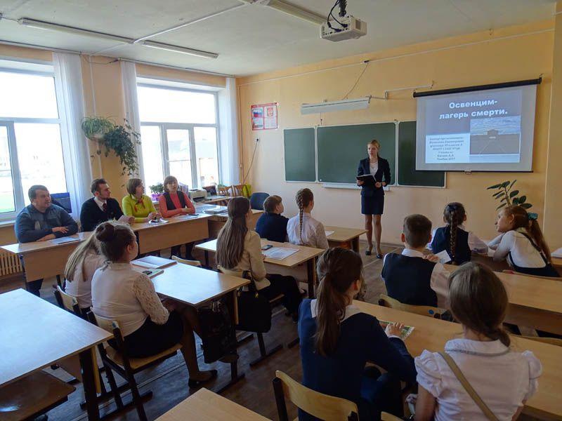 Научно-практическая конференция «Мир моих открытий» в Школе № 36 Тамбова