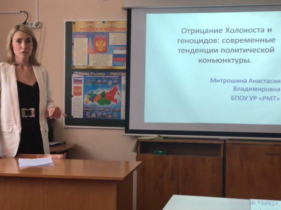 Научно-практическая конференция в Ижевске