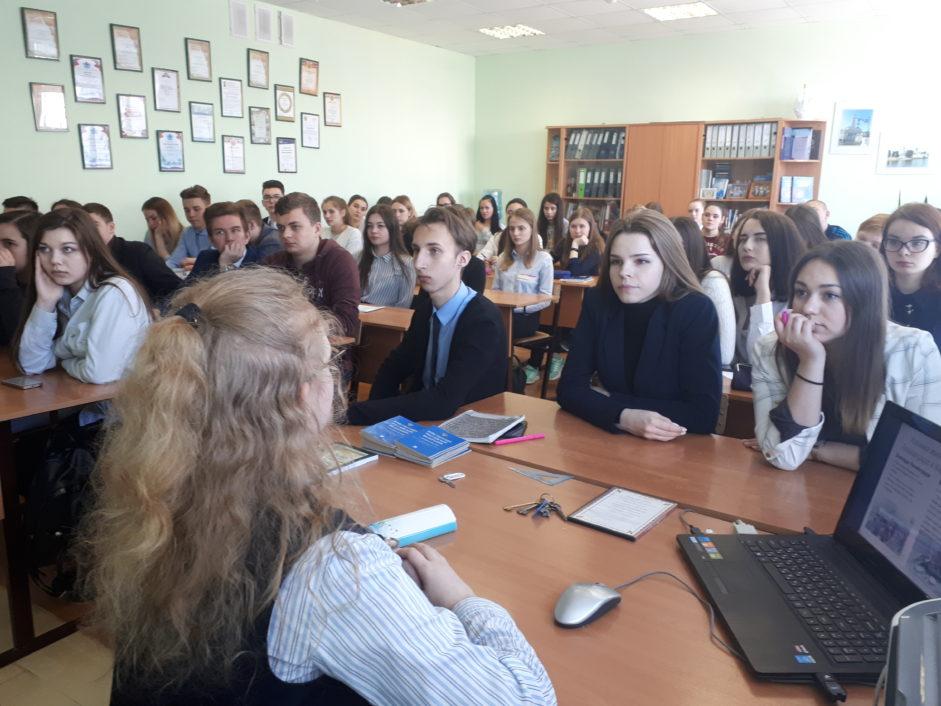 Круглый стол российских и немецких школьников в Костроме