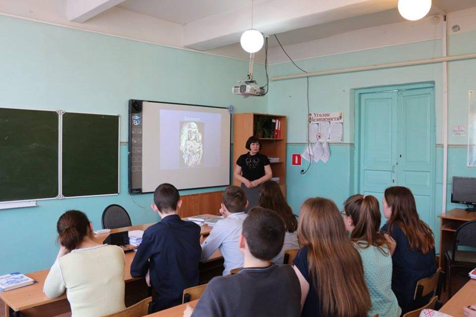 Специальные уроки в Верхнеспасской СОШ (Тамбовская область)