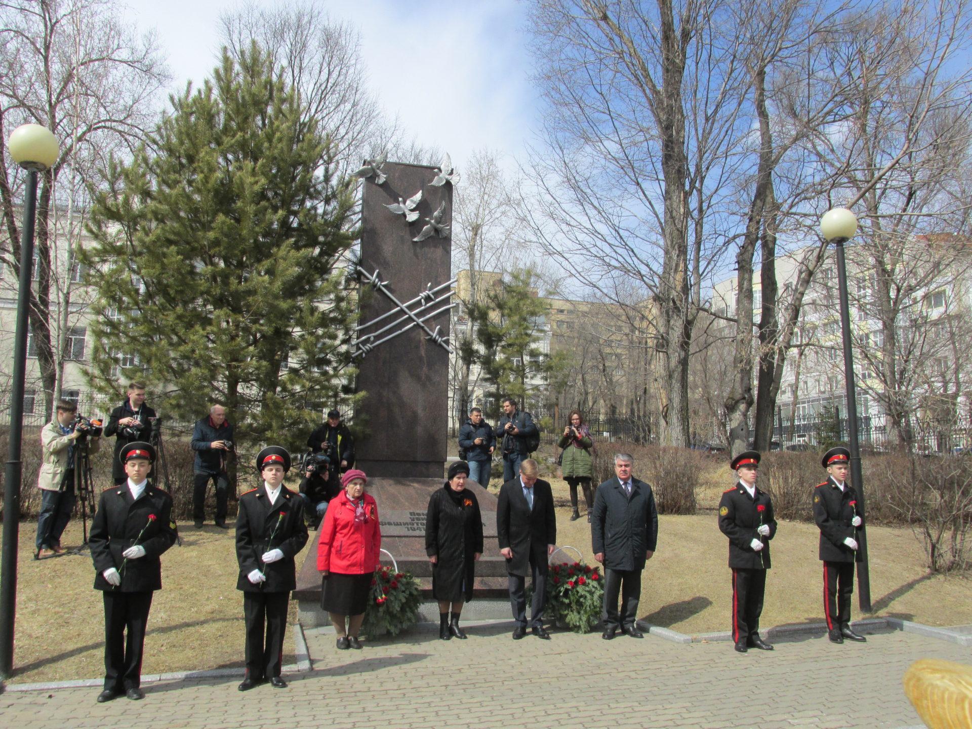 День освобождения узников фашистских концлагерей отметили в Хабаровске