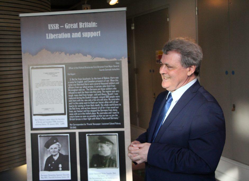 Выставка «Холокост: уничтожение, освобождение, спасение» в Лондоне