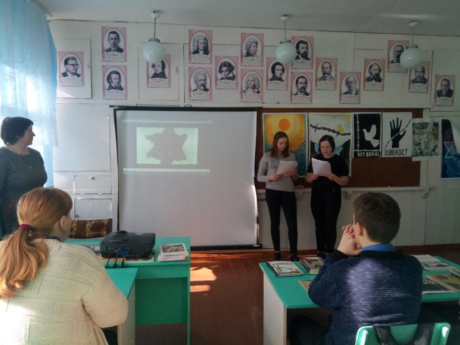 Урок «Живи и помни» в селе Белово Алтайского края