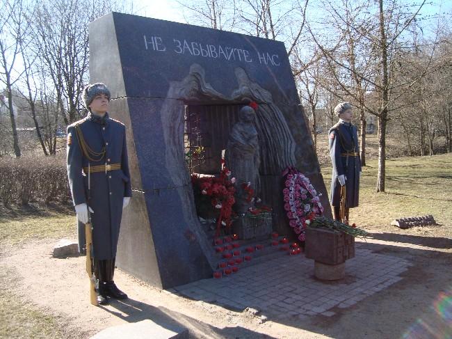День освобождения узников фашистских концлагерей в Санкт-Петербурге