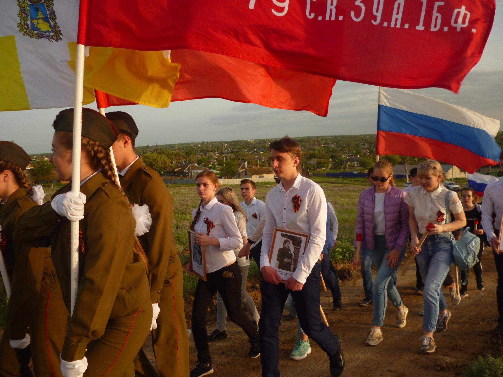 Траурные мероприятия у мемориала «Арзгирская балка»