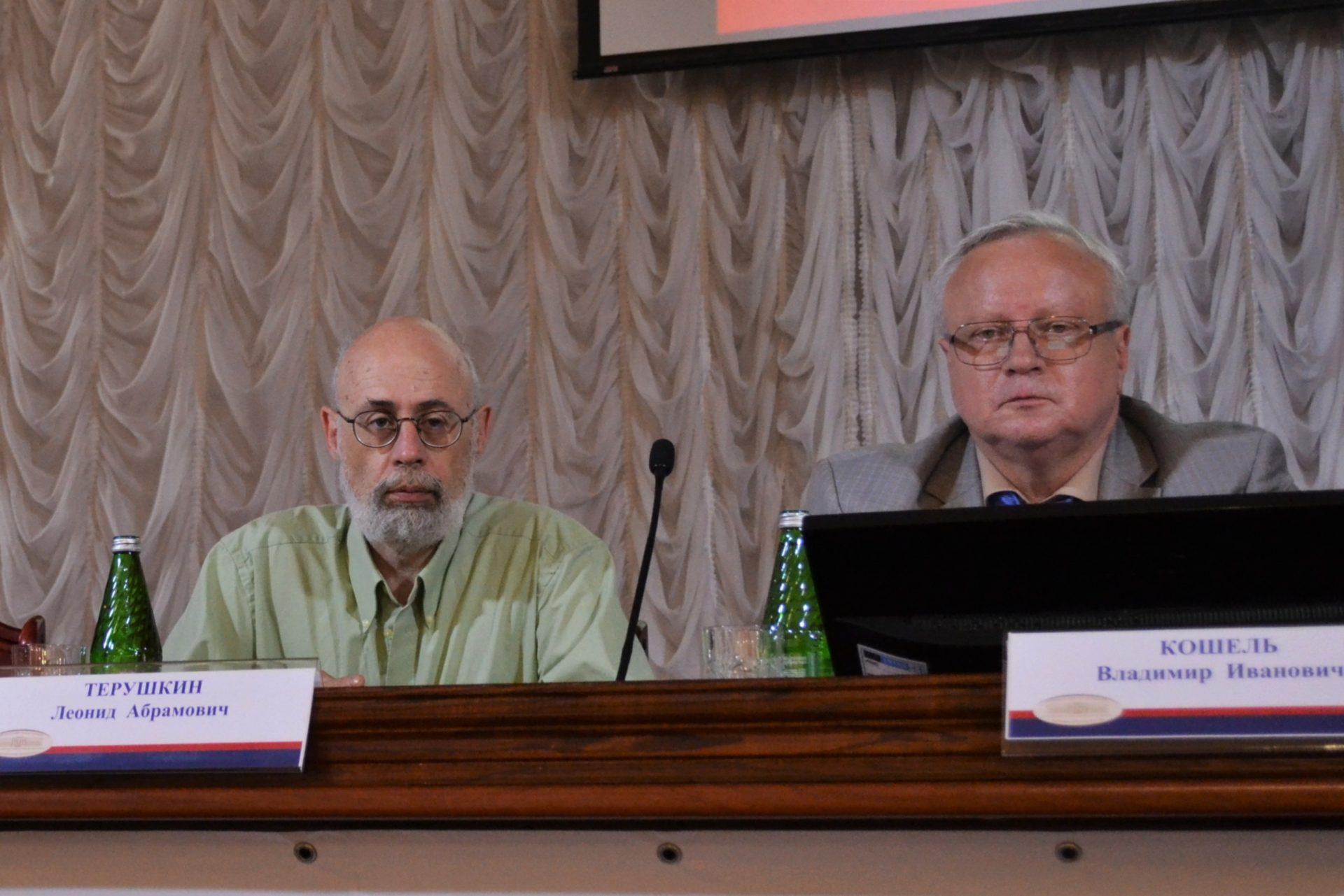 Конференция в Ставропольском медицинском университете