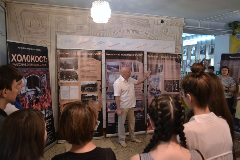 Открытие выставки «Холокост: уничтожение, освобождение, спасение» в Черкесске