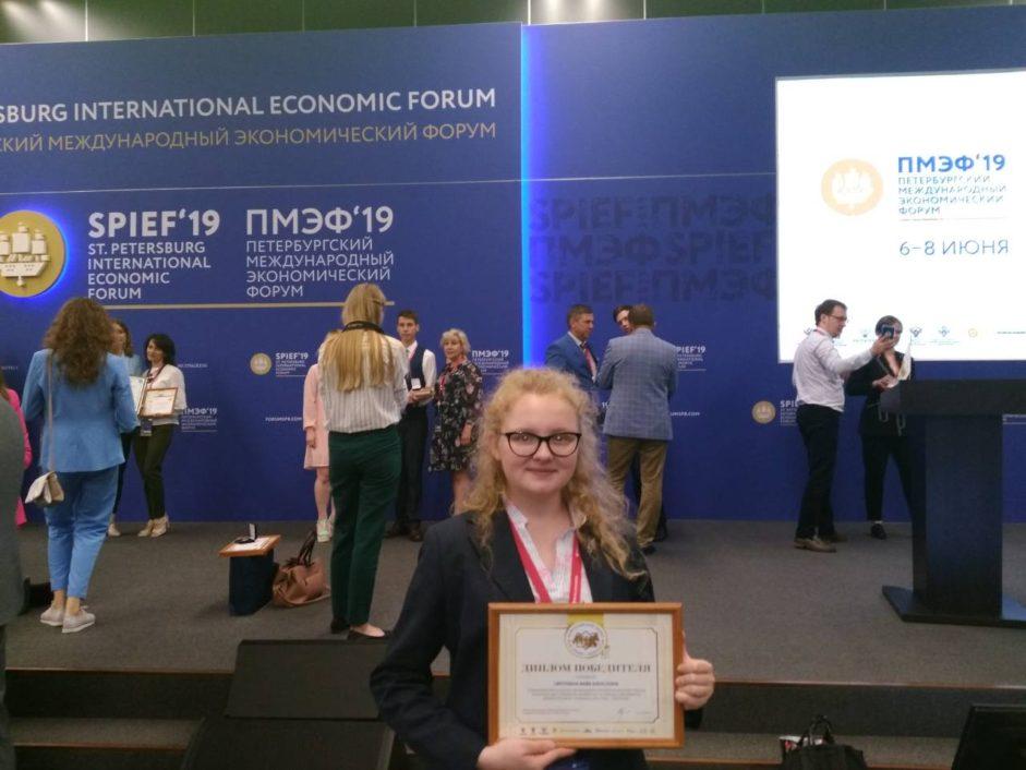Работа о Холокосте и блокаде Ленинграда победила на конкурсе «Моя страна — моя Россия!»