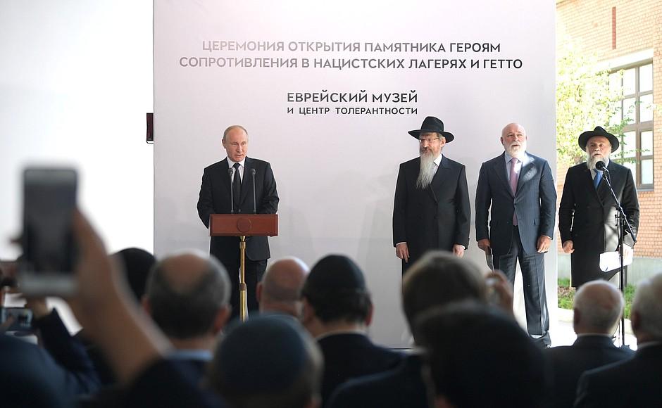 Владимир Путин открыл памятникгероям сопротивления в фашистских лагерях и еврейских гетто