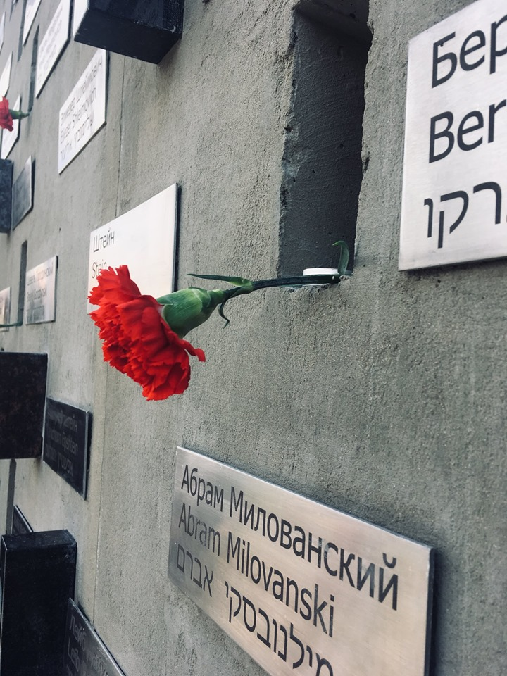 В Беларуси открыта Стена Памяти