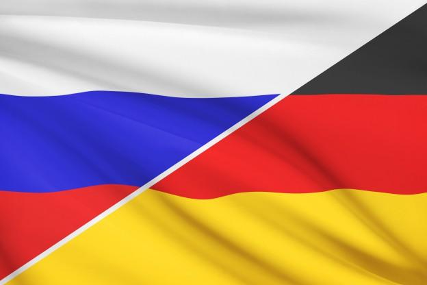 Германо-российская конференция (8-12 октября)