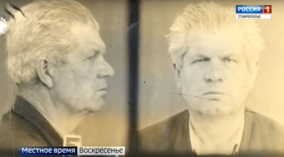 Сюжет о преступлениях нацистов и их пособников на Ставрополье