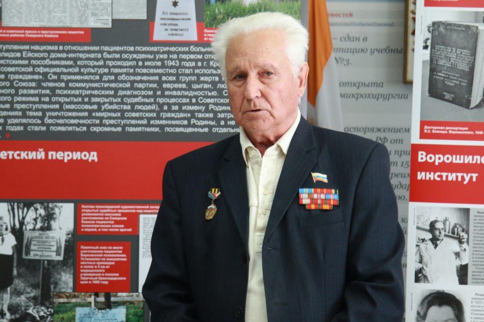 Историко-документальная выставка «Помни нас…»