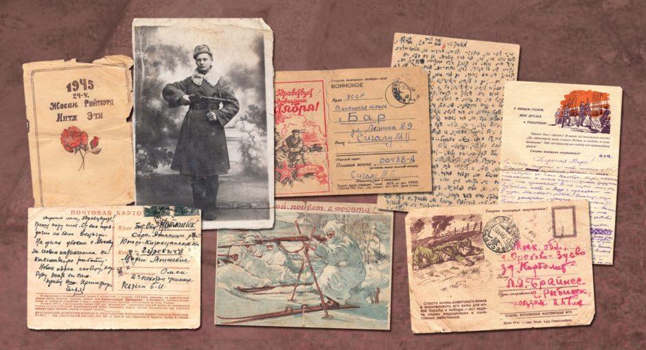 Вышел пятый сборник «Сохрани мои письма…»