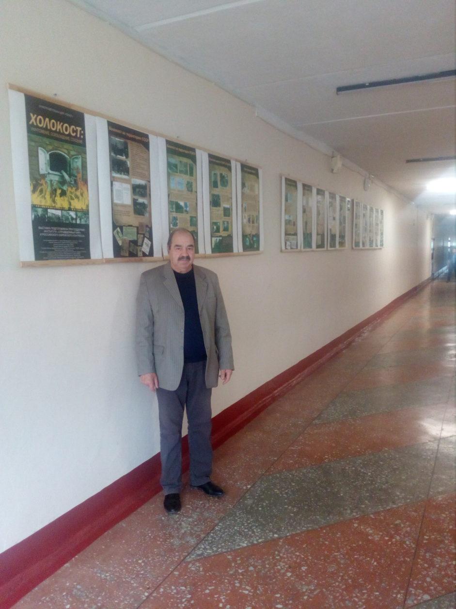 Выставка «Холокост: уничтожение, освобождение. спасение» открылась в Тамбовской школе
