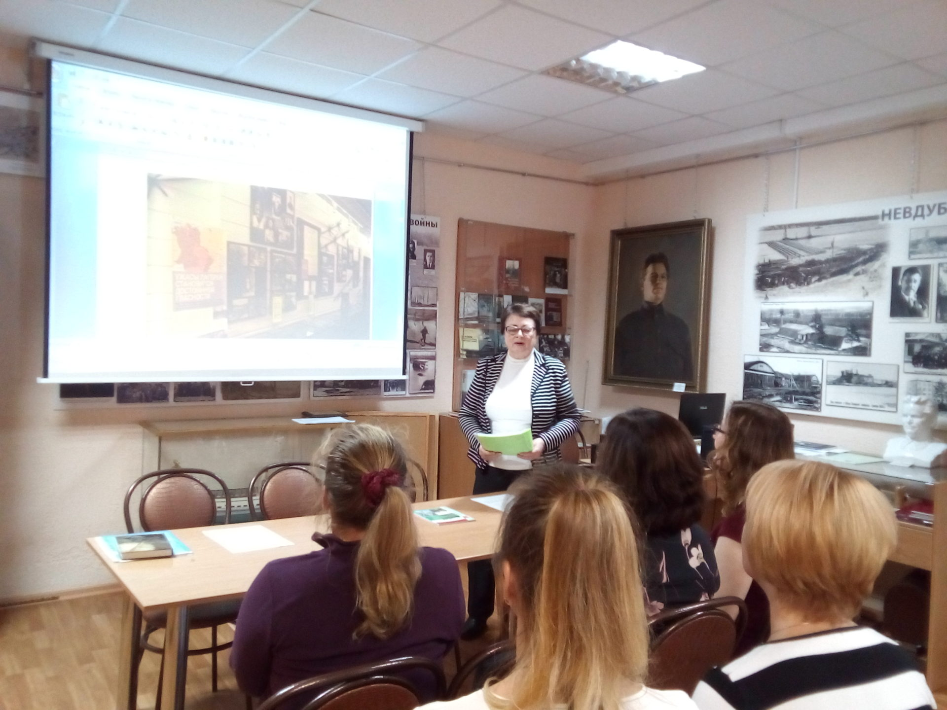 Обучающий семинар в Кировске