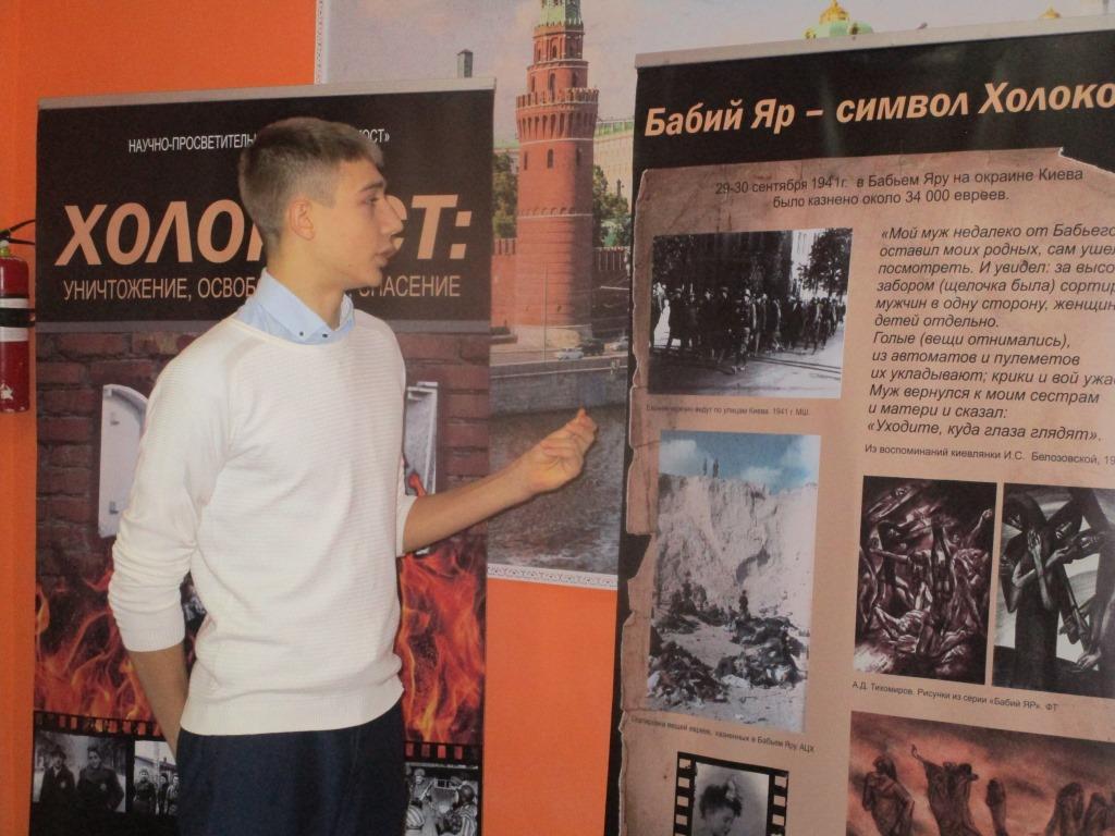 Выставка и поразительные документы времён войны: Речица, Брянская область