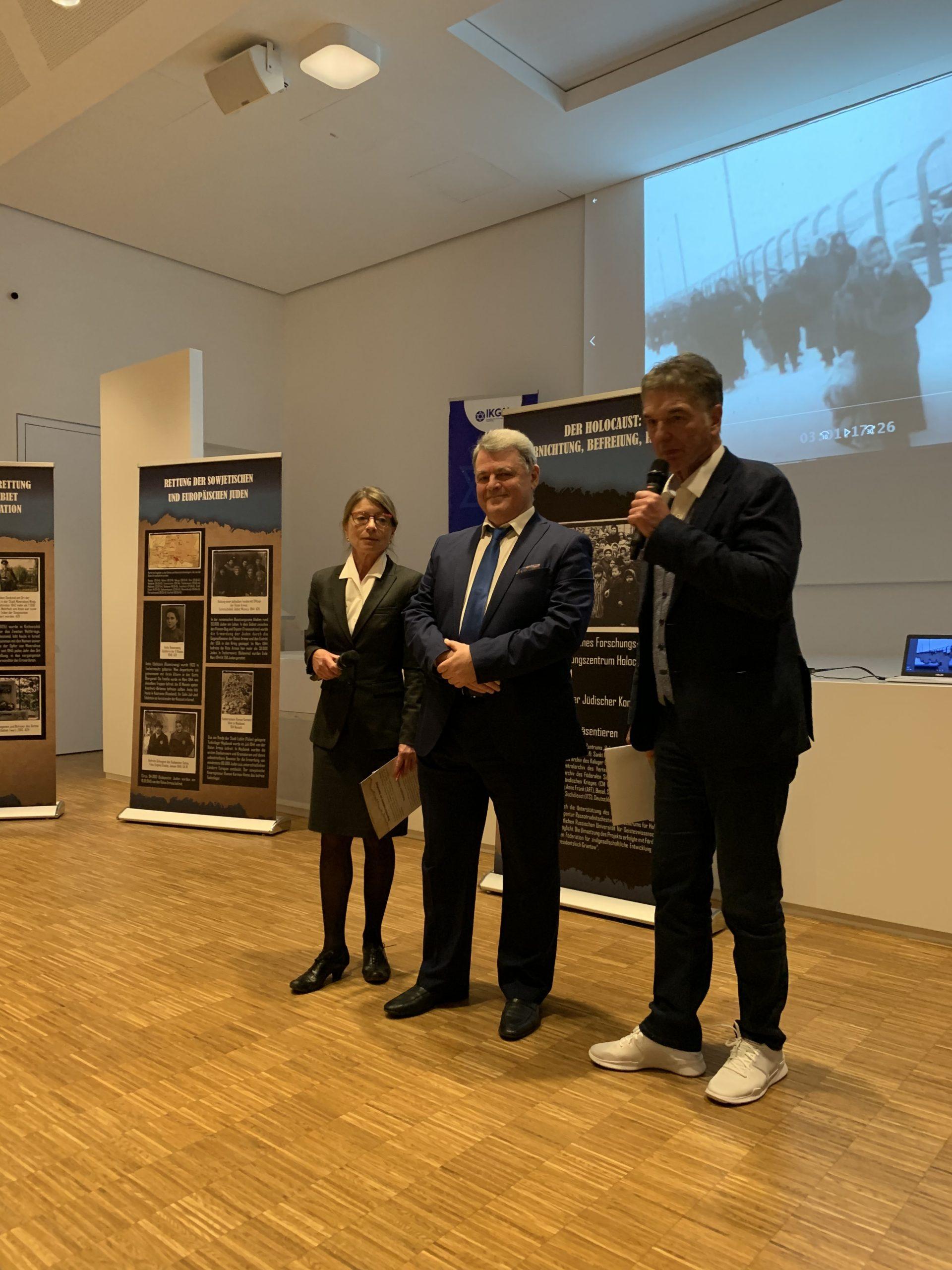 Выставка«Холокост: уничтожение, освобождение, спасение»в Нюрнберге