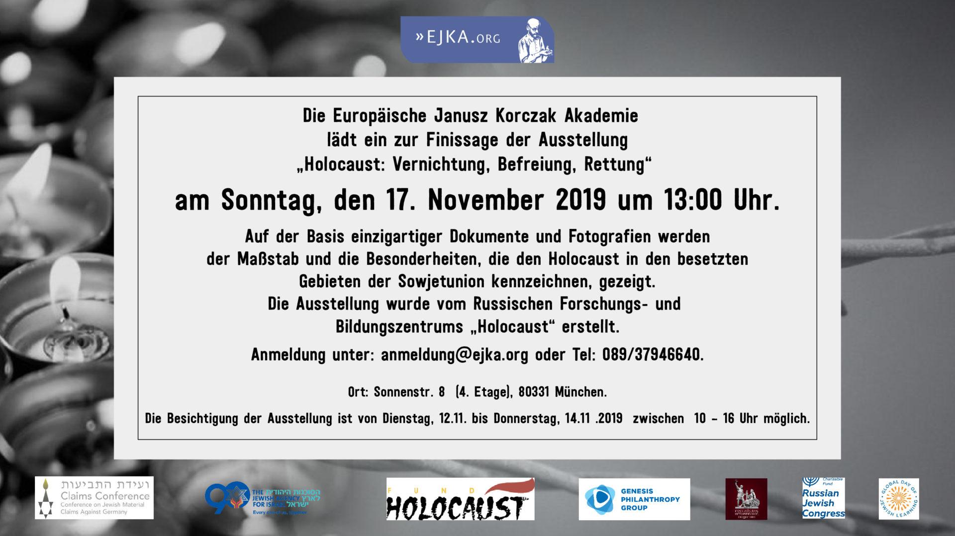 Выставки и круглые столы в Мюнхене и Нюрнберге