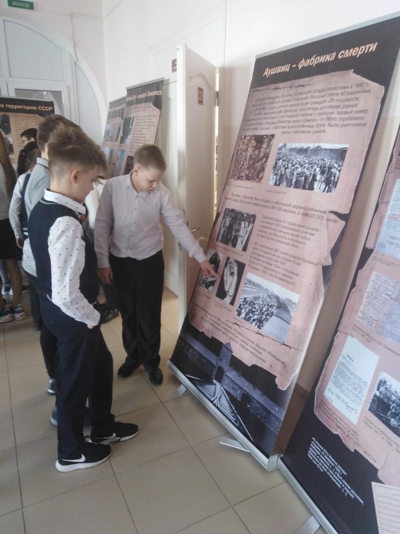 Выставка «Холокост: уничтожение, освобождение, спасение» в Кисловодске