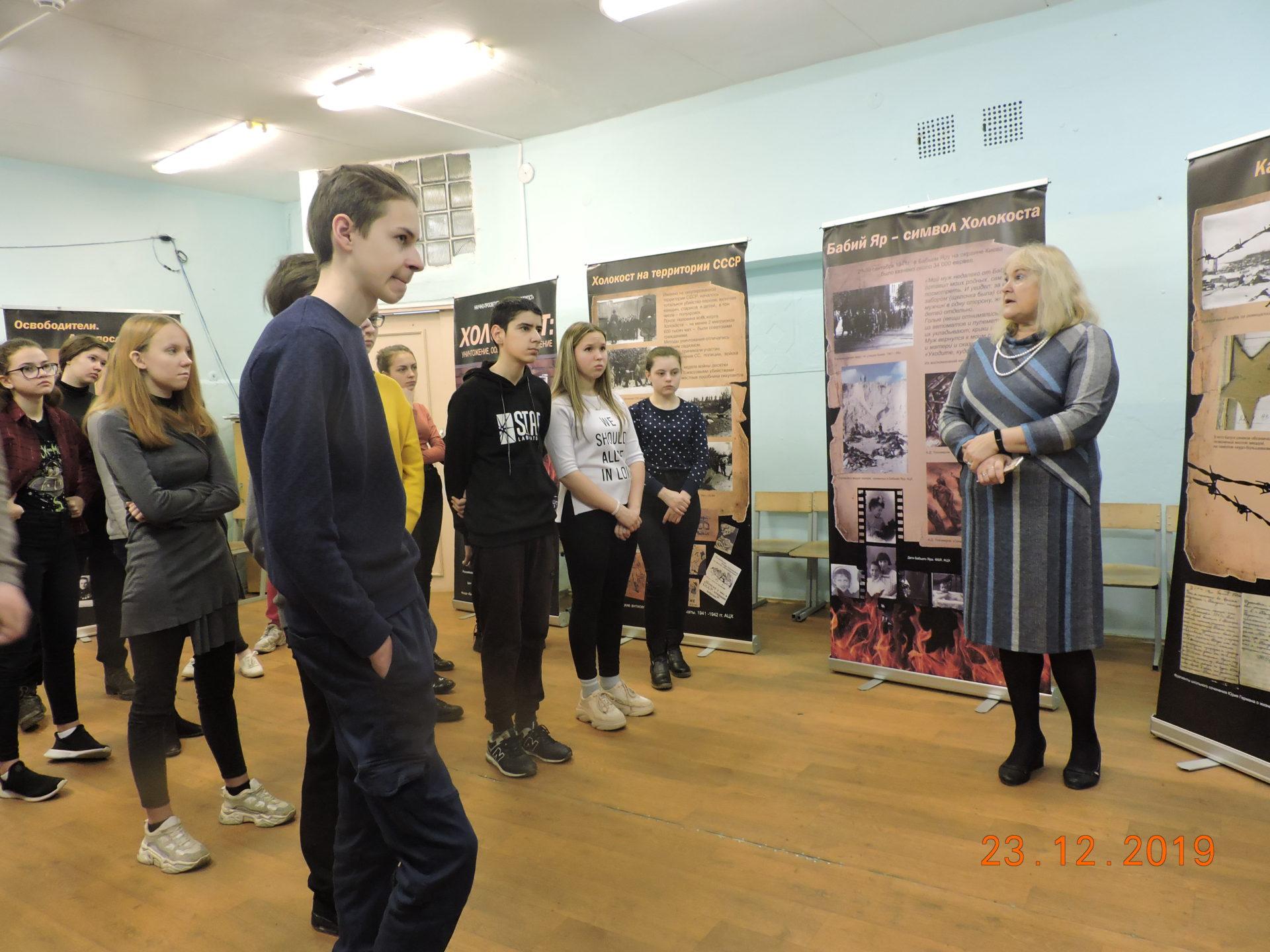 В Лихославле открылась выставка«Холокост: уничтожение, освобождение, спасение»